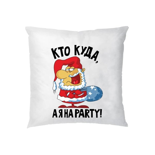 Подушка А я на party