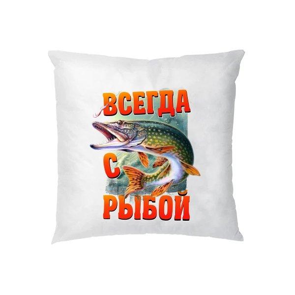 Подушка Всегда с рыбой