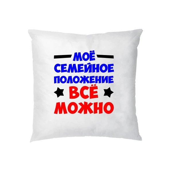 Подушка Все можно