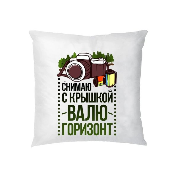 Подушка Снимаю с Крышкой