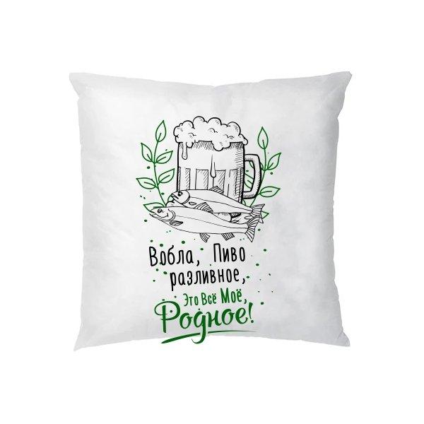 Подушка Вобла Пиво Разливное