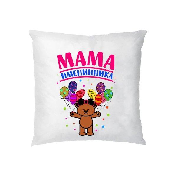 Подушка Мама Именинника
