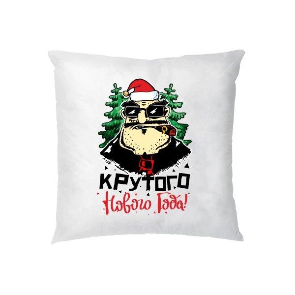 Подушка Крутой Новый Год
