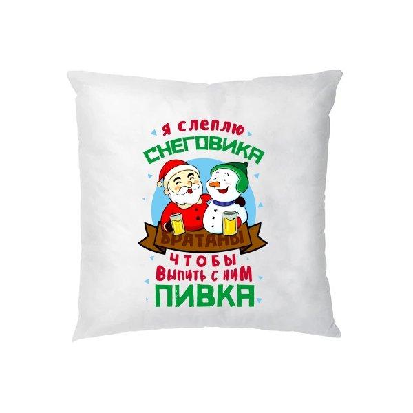 Подушка Я слеплю Снеговика