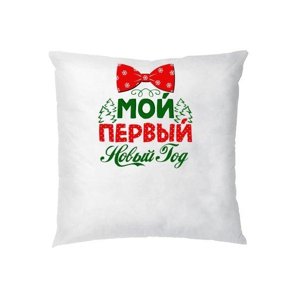 Подушка Мой первый Новый Год