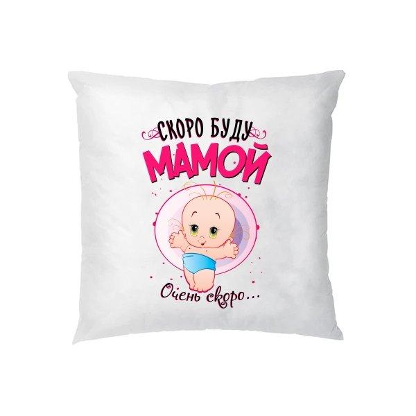 Подушка Скоро буду Мамой