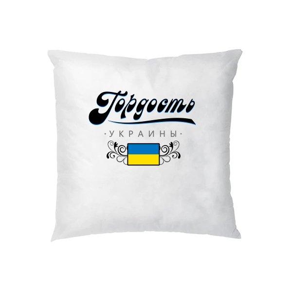 Подушка Гордость Украины