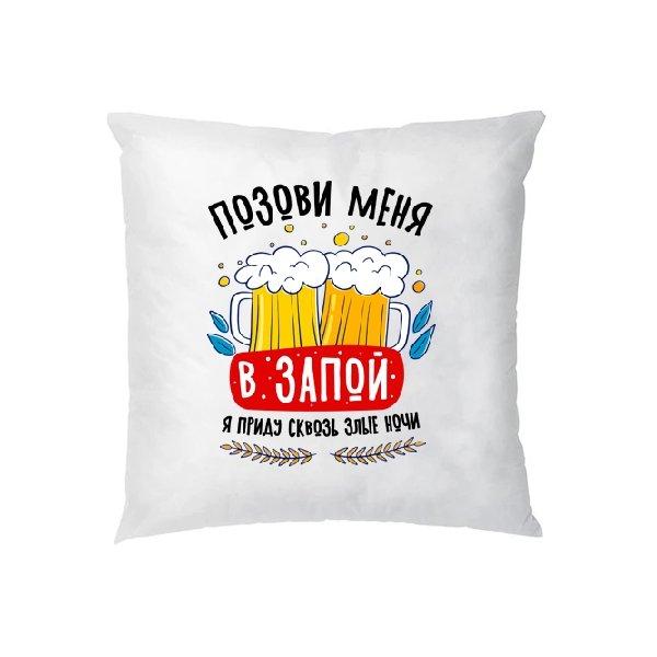Подушка для любителя пива
