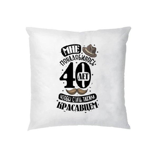 Подушка Юбилей 40 лет