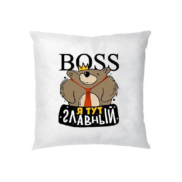 Подушка для Босса Я тут главный
