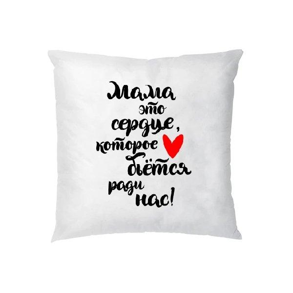 Подушка на подарок Маме