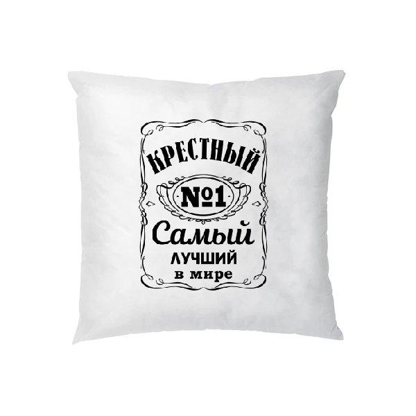 Подушка на подарок Крестному