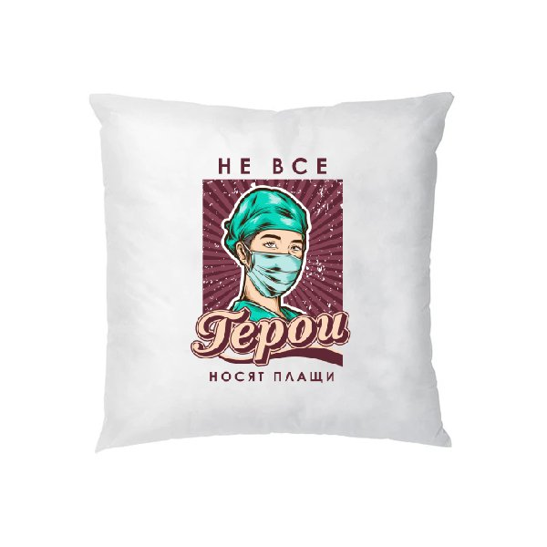 Подушка для врача героя