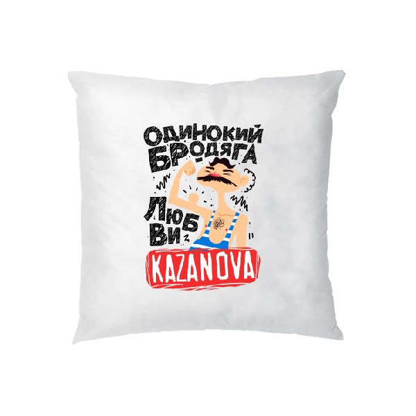Подушка Казанова