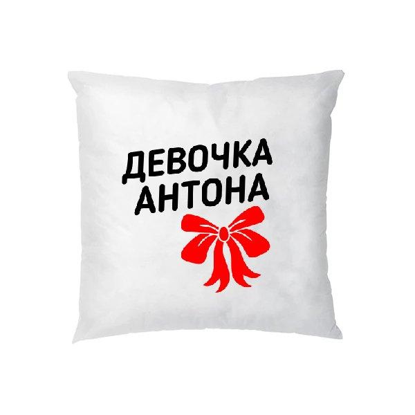 Подушка Девочка Антона