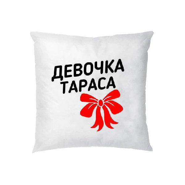 Подушка Девочка Тараса