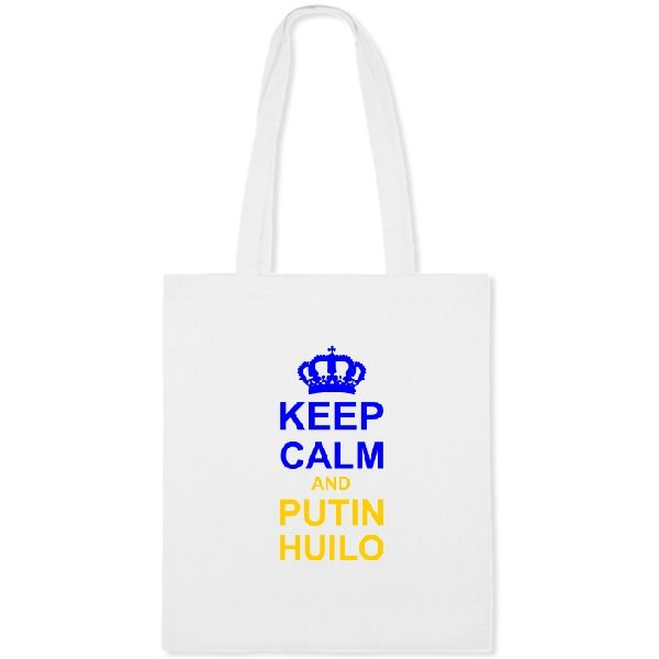 Сумка Keep calm and Putin Huilo