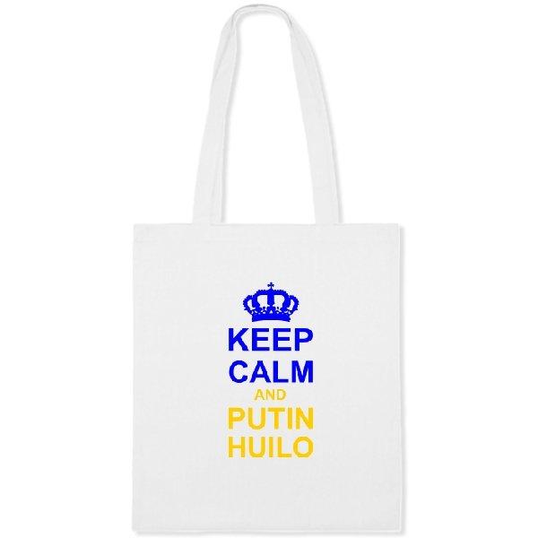 Сумка Keep calm and Putin Huilo