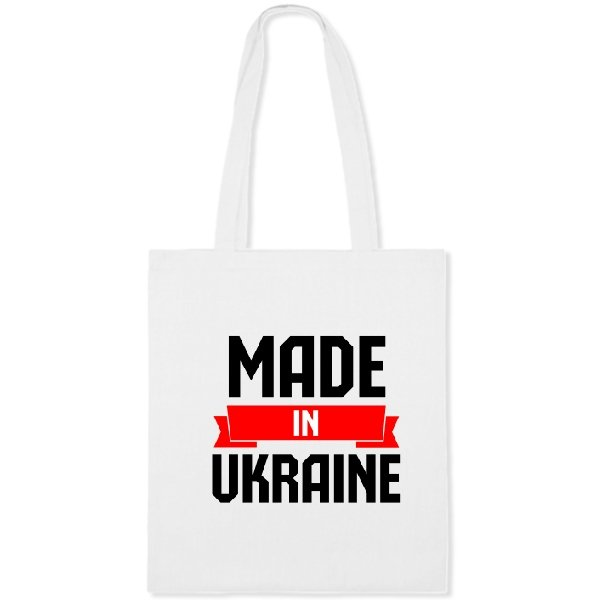 Сумка Made in Ukraine