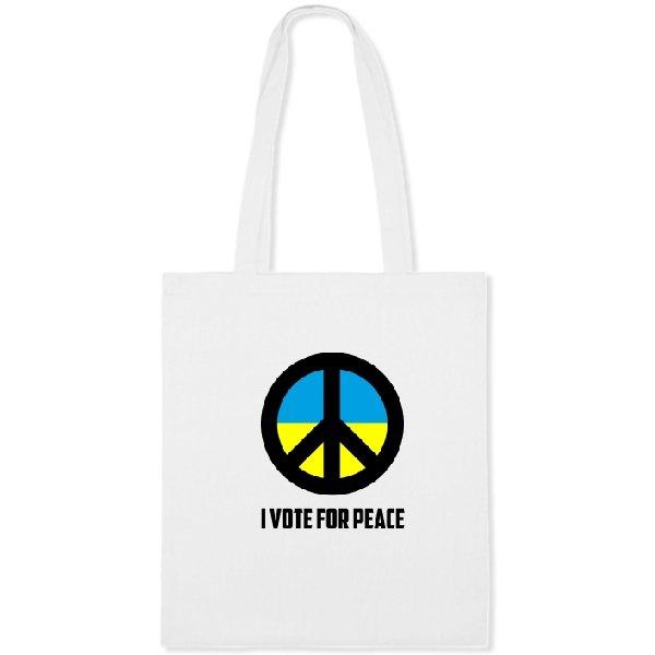 Сумка Голосую за Мир