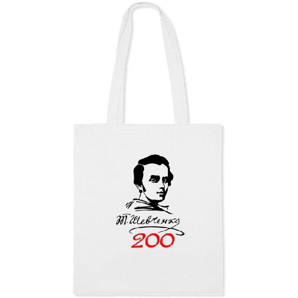 Сумка 200 Років Шевченко