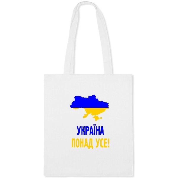 Сумка Україна Понад Усе