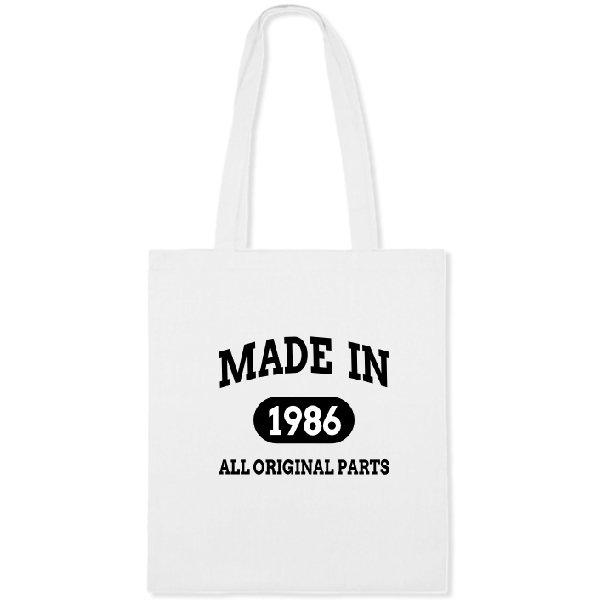Сумка Оригинальный Выпуск 1986 года