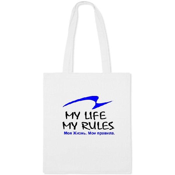 Сумка Моя Жизнь Мои Правила