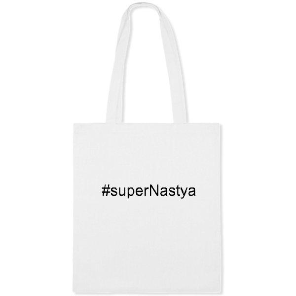 Сумка Super Настя