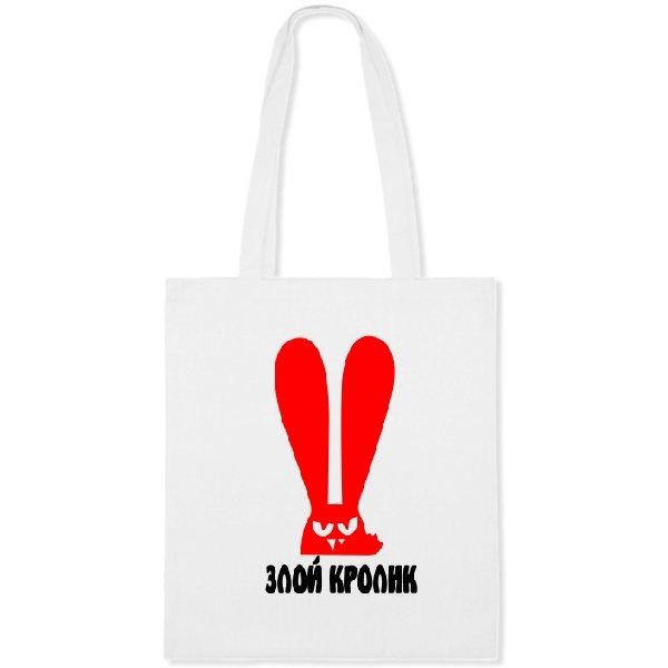 Сумка Злой Кролик